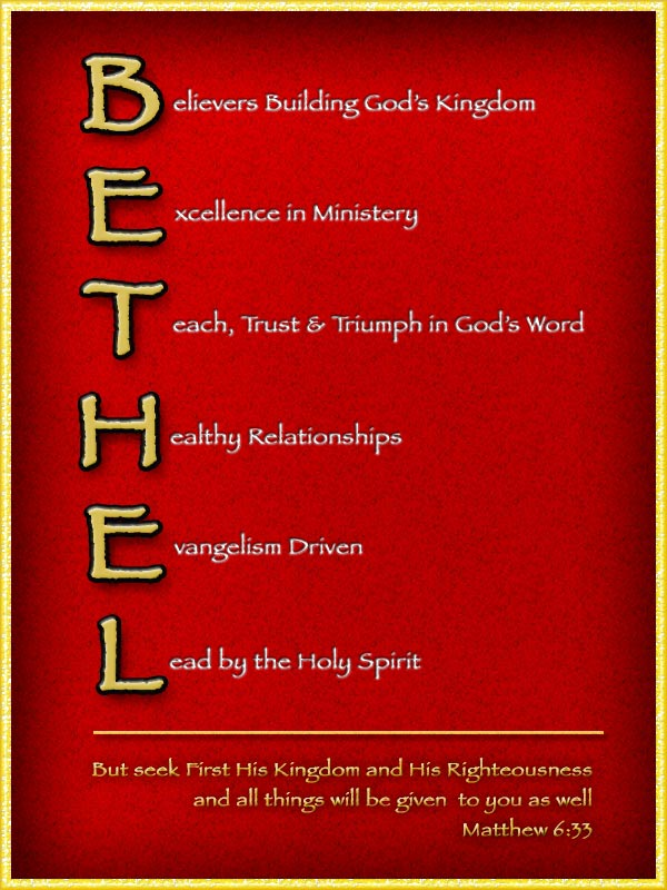 bethel_acronym